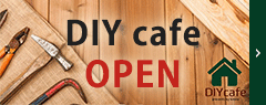 DIY cafe OPEN